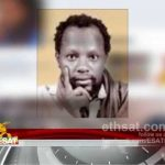 ESAT Ethiopian News 01 August 2012