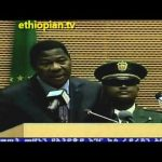 Ethiopian News in Amharic – Monday, October 15, 2012