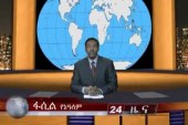 ESAT Daily News Saturday Nov 17, 2012 Ethiopia