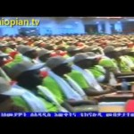 ETV News in Amharic – Tuesday, March 26, 2013