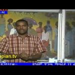 ETV News in Amharic – Monday, March 25, 2013