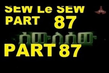 Sew Le Sew Drama Part -87 : Final Episode
