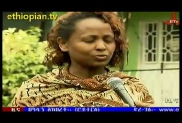 ETV News in Amharic – July 2, 2013
