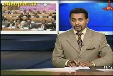 ETV News in Amharic – Friday, July 5, 2013