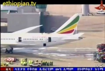 ETV News in Amharic – July 12, 2013
