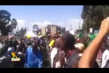 ESAT Special Program on UDJ Demonstration  Sep 29, 2013
