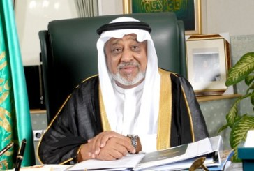 Mohammed Al-Amoudi  to build two more cement factories in Ethiopia