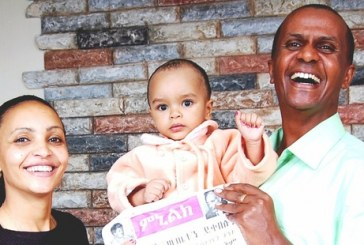 2014 Golden Pen of Freedom Prize Awarded to Jailed Journalist Eskinder Nega