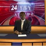 ESAT Daily Ethiopian News September 18, 2013
