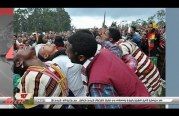 Ethiopian Reporter TV  – AUGUST 1, 2014