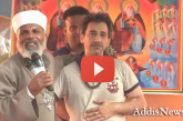 Memihir Girma's Healing Event Stopped by Police in Zurich