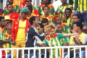 Ethiopia withdraws as Cecafa Challenge Cup hosts