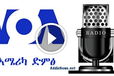 አይሲስ ተጨማሪ ኢትዮጵያውያንን አፍኖ ወስዷል – ISIS Kidnapped More Ethiopians in Libya – VOA Amharic
