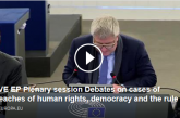 European Parliament Passed A Joint Motion of Resolution on Ethiopia – FULL VIDEO & Re