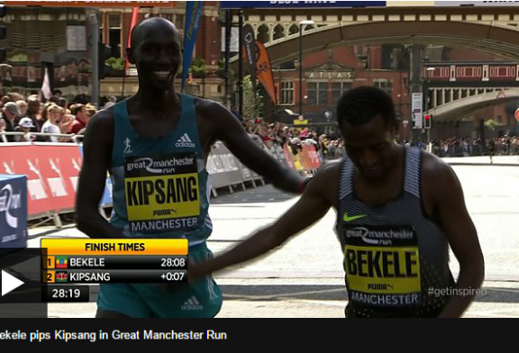 Ethiopia's Kenenisa Bekele and Tirunesh Dibaba wins Great Manchester Run