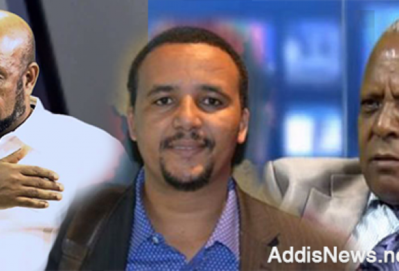 Opposition Leaders Dr. Merera Gudina, Berhanu Nega and Jawar Mohammed Charged with Terrorism