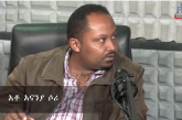 Ethiopian journalist Anania Sorri released from prison