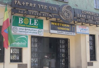 Commercial Bank of Ethiopia asset rises to $20.8 Billion USD