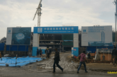 Fire claims at least 7 lives at Chinese construction site in Ethiopia – Addis Standard