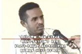 Ethiopia Frees Eritrean Journalists After Nearly 11 Years