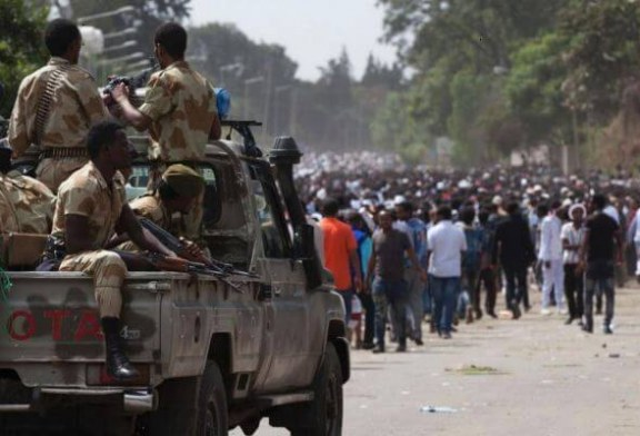 Ethiopia Authorities Order Security Forces to Quell Protests – Bloomberg