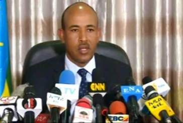 MERCENARY MILITARY COMMAND POST REIGN OF TERROR IN ETHIOPIA