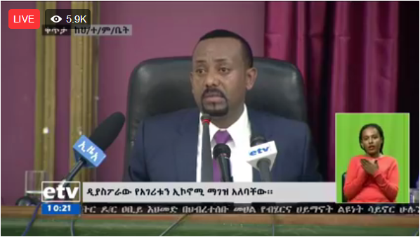 etv-live-Abiy-Ahmed-speech