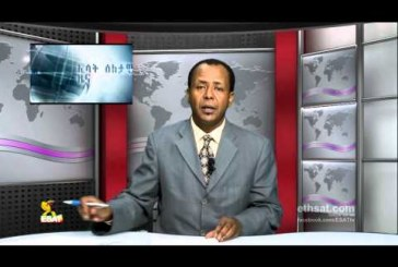 ESAT DC Daily News October 4 2012
