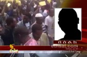ESAT Daily News-Amsterdam Oct. 06 2012 ኢሳት ዜና
