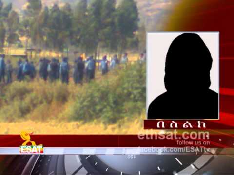ESAT Daliy News - Nov. 09 2012 Ethiopian News