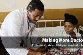 Ethiopia's Crowded Medical Schools