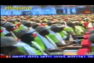 ETV News in Amharic - Tuesday, March 26, 2013