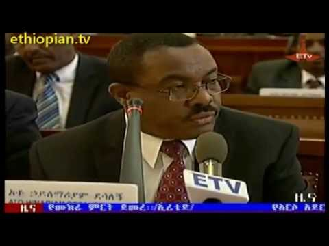 ETV News in Amharic - Saturday, May 11, 2013