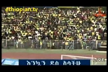 Reaction in Addis Ababa after Ethiopia 2-1 South Africa Game