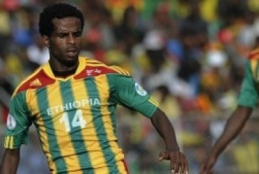 Ethiopia Qualify for 2014 African Nations Championship : BBC Sport