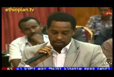 ETV News in Amharic – Monday, July 1, 2013