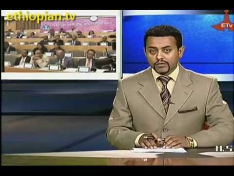 ETV News in Amharic - Friday, July 5, 2013