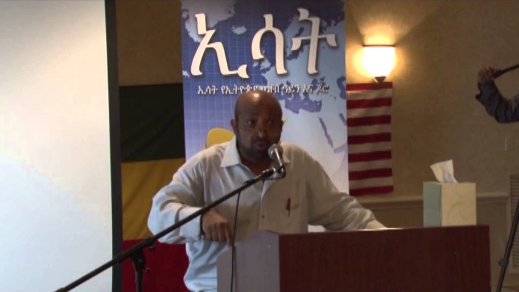 ESAT Daily News DC July 06