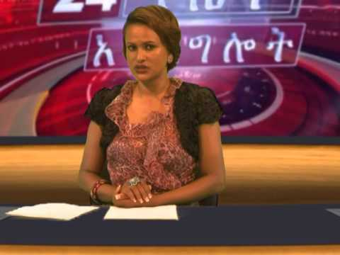 ESAT Daliy News Amsterdam July 25, 2013 Ethiopian News