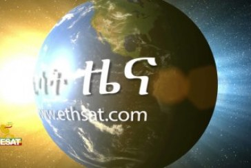 ESAT News Oct 08 2013 Ethiopian News