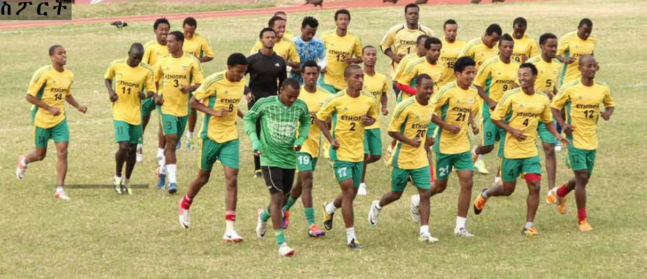 Ethiopia players get $110,000 if they win African Cup in South Africa
