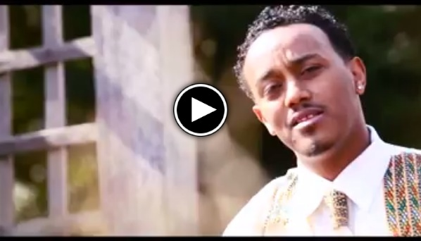 Download ethiopian music