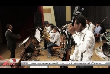 Ethiopian Reporter TV   1462  MAR 3  2014