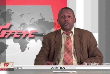Ethiopian Reporter TV   breaking news  APR  16  2014