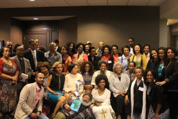 Center for the Rights of Ethiopian Women (CREW) Fundraising Event in DC