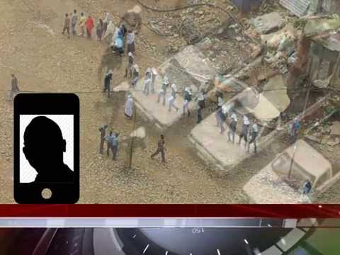ESAT Daily Ethiopia News  July 18, 2014