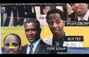 ESAT Daily News DC August 21, 2014