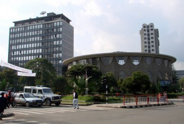 National Bank of Ethiopia Prohibits Mobile Top-Up Service