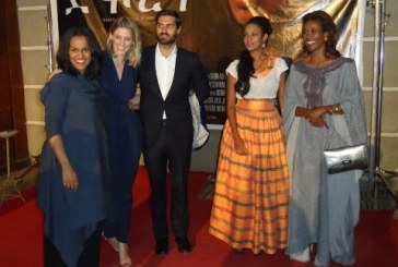 Ethiopian Film Difret Banned by Police in the Middle of Inauguration Ceremony