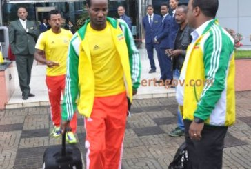 Walias to Face Malawi for African Cup of Nations Qualifier